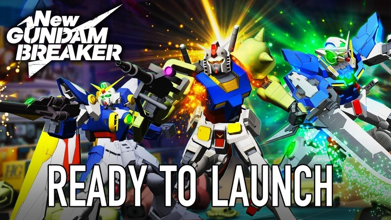 New Gundam Breaker - PS4/PC - Ready to launch (Release trailer)