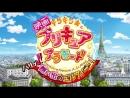 Kirakira Precure A La Mode The Movie NCOP BD