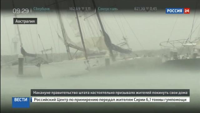 Новости на Россия 24 • Спасайся, кто может: в Австралию пришел тропический циклон Дебби