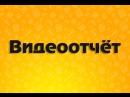 04.06.2018 Коробку киндер-сюрпризов (36 штук)