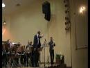Виктор Фурманов — Танцующий тромбон (4,59 мин.)