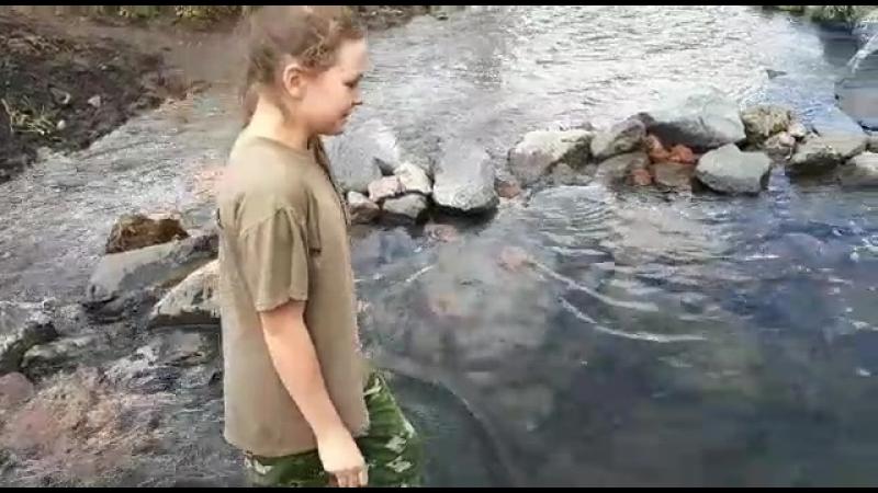 Водные процедуры партизан