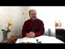 как найти хорошую жену - священник Константин Пархоменко