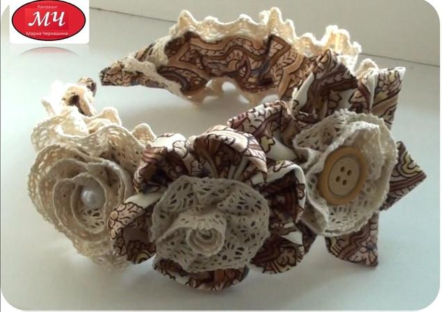 МК обшиваем ободок тканью и кружевом и украшаем цветами Канзаши Цветы из лент