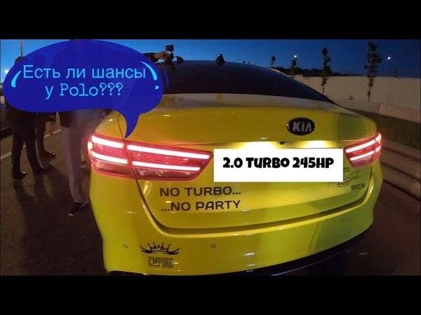 Polo Sedan GT 1.4tsi stg1 vs Kia Optima GT 2.0T stock