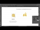 Создание сайта с нуля. Урок 6- Дизайн второй секции