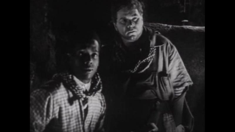 Таинственный остров. 1941
