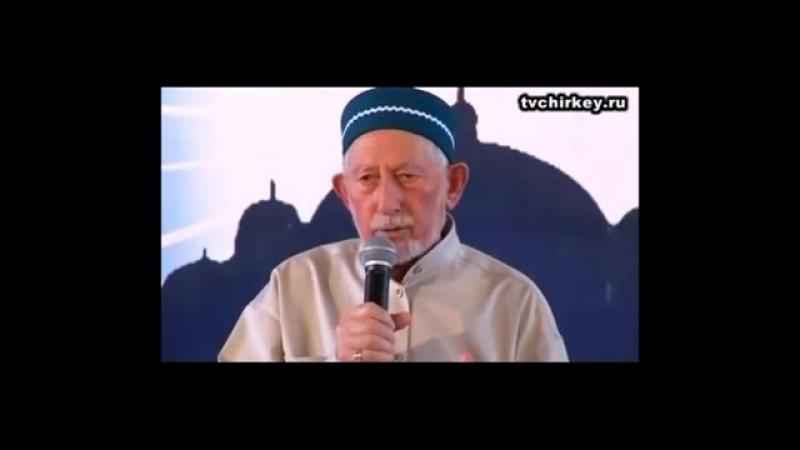 Саид Афанди (к.с.) об обидах между братьями