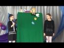 Конкурс англ яз,спектакль Кот в сапогах.