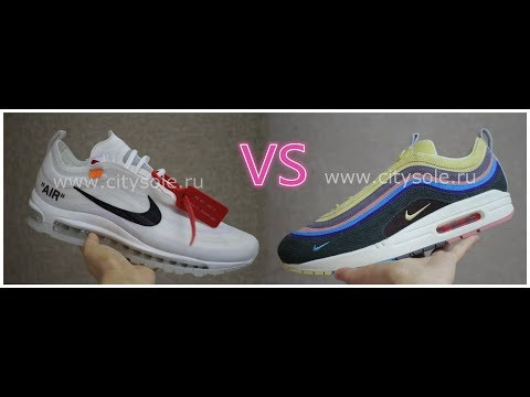 God Air Max 97 Sean Wotherspoon vs Off White Air Max 97