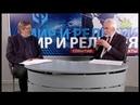 Церковь и общество. Беседа с филологом, литературоведом, культурологом А.Н. Ужанковым. Часть 1