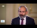 Почему Путин не вмешался в бархатную революцию в Армении Никол Пашинян в Немцова Интервью
