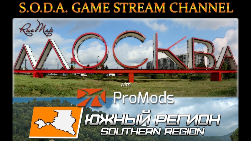 ETS2 SP ProMods RusMap Southern Region Great steppe YKS Turkey sodagame