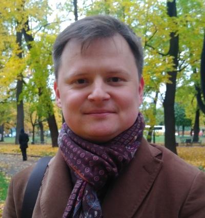 Евгений Пономарёв