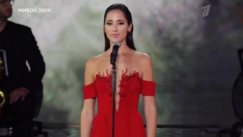 Elina Nechayeva La Forza LIVE Laima Rendez Vous Jūrmala 2018