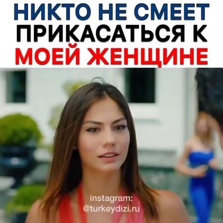 """Турецкие Сериалы🇹🇷 on Instagram: """"🎥Сериал:Ранняя пташка Кто смотрел? Как вам? turkseriesru фильмы сериа..."""