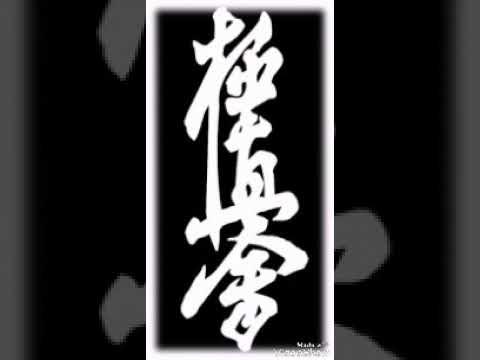 Музика гимн киокушин