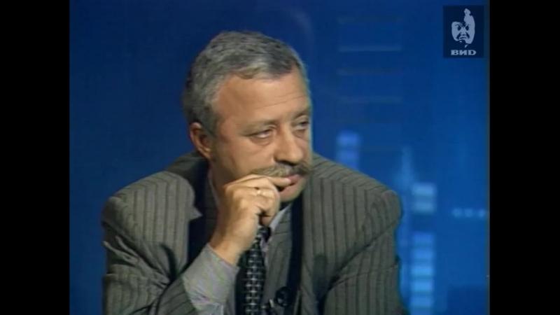 Взгляд (15.09.1995) Елена Гуськова и Леонид Якубович