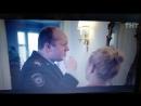 Полицейский с рублевки отрывок
