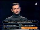 Кто хочет стать миллионером (19.02.2001)
