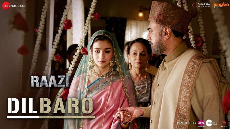 Dilbaro | Raazi | Alia Bhatt | Harshdeep Kaur, Vibha Saraf Shankar Mahadevan | Shankar Ehsaan Loy