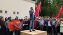 Путина под трибунал : активист левых сил