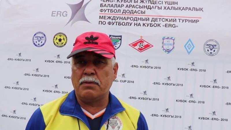 Тренер команды Дордой-2008 Ахмаджан Кошалиев о турнире на Кубок ERG