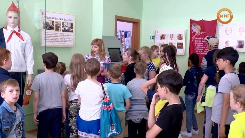 События и факты 16 июля 2018 день МИГ ТВ Ноябрьск