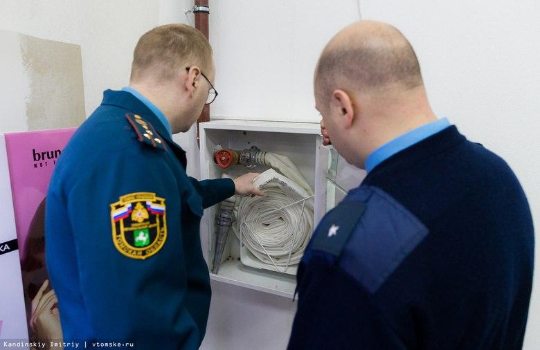 Пожарные и прокуратура нашли нарушения в ТЦ «Мегаполис»
