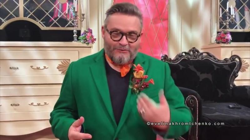 Александр Васильев о том, почему мужчины носят пиджак, а женщины, — жакет.