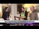 Участники православного автопробега «Магадан - Екатеринбург» заехали в Нижний Тагил