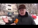 🔞 Мужик от души сказал о ситуации в Донецке👉Группа:Наш Донецк donetskcity2