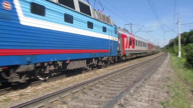 ЧС7-044 перегон Бородино-Уваровка