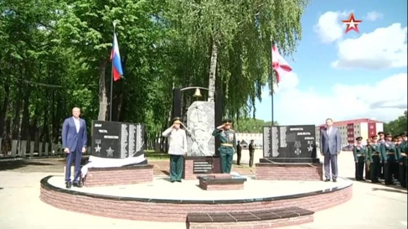 В Кстове прошли торжественные мероприятия по случаю 40 летия центра подготовки младших специалистов инженерных войск