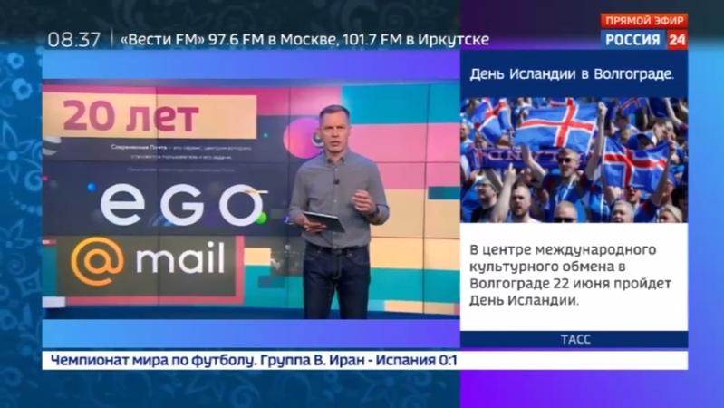 Вести.net. Mail.Ru сделает письма интерактивными