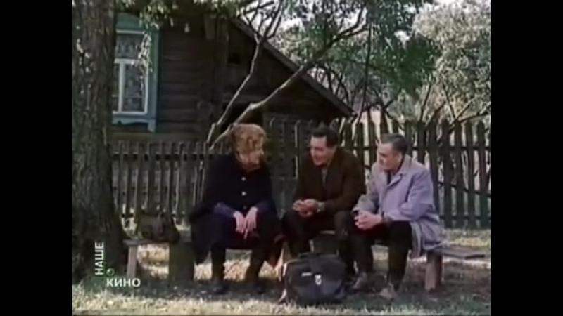 Профессия - киноактер 1979 Полная версия