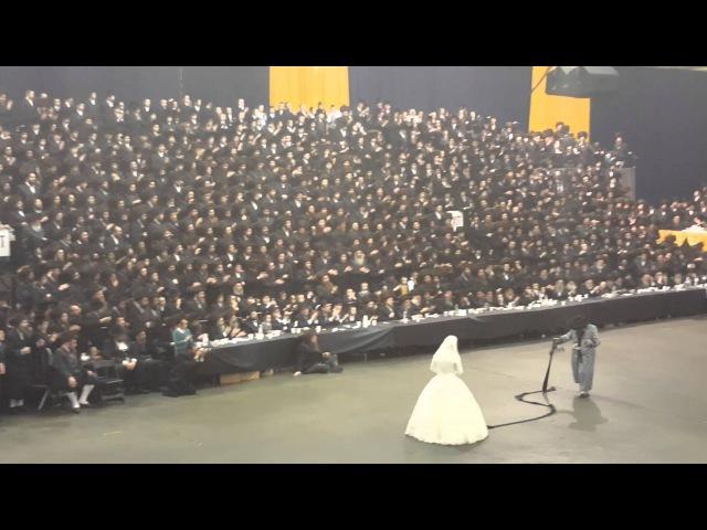 Mitzvah Tantz Bobov 45 Youngest Child Wedding in Armory