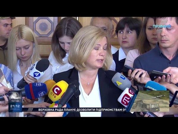 Підсумки з Євгеном Кисельовим від 22 травня 2018 року