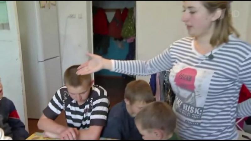 Кристина Евтушенко семеро по лавкам...