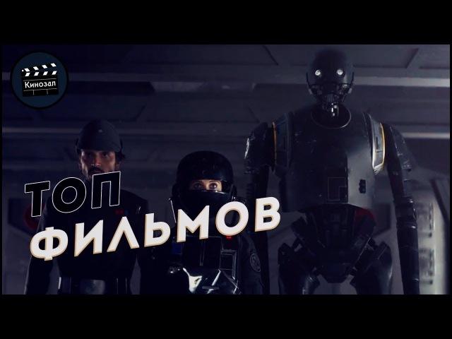 5 ОТЛИЧНЫХ ФИЛЬМОВ от hope-site.ru 3 (ссылки на фильмы в описании )