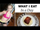 What I Eat In a Day | Zuzka Light