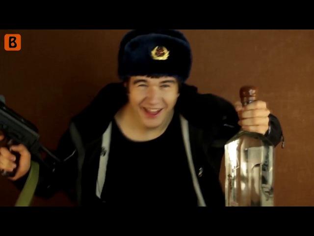 Ну вы знаете эти русские - Водка Матрешка Балалайка (BadComedian) [Вставка для монтажа] 2