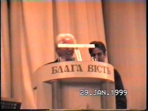 Церковь Благая Весть г Черкассы 29 января 1999 г
