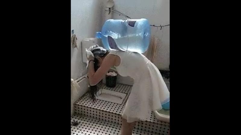 Когда нет горячей воды 😂
