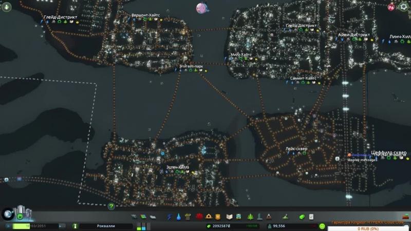Cities: Skylines - градостроительный симулятор - запуск космического корабля.