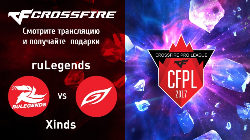 CFPL Season II. ruLegends vs Xinds