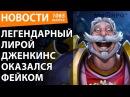 Новости из мира игр, хайтека и кино. Выпуск 1065