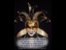 Pieces of Eden Satans Arrival Evil Epic Music