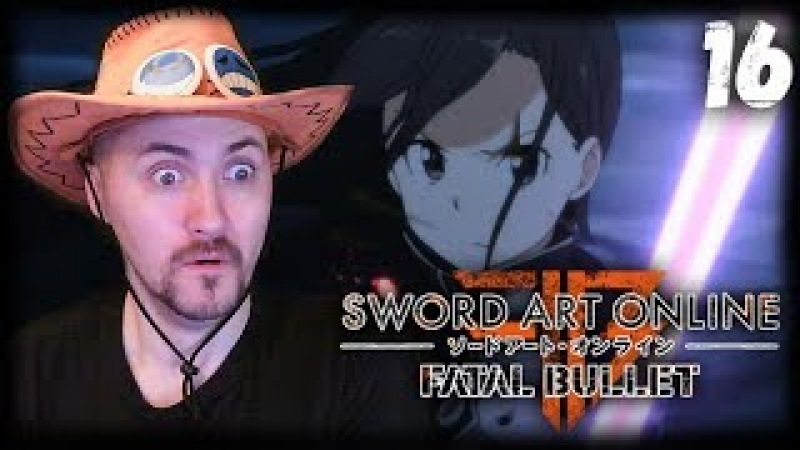 ЛЕГЕНДАРНЫЙ МЕЧ 💕 SWORD ART ONLINE FATAL BULLET 16