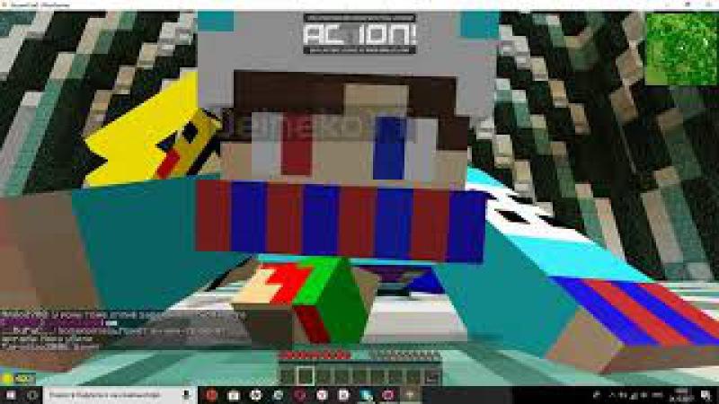 Играем в разные мини игры на сервере StreamCraft